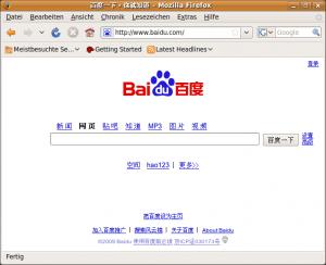 Die chinesische Suchmaschine Baidu.