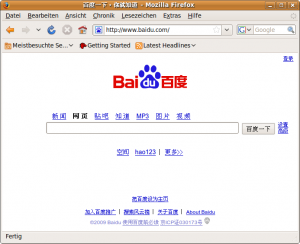Baiduspider - JapaneseClass.jp